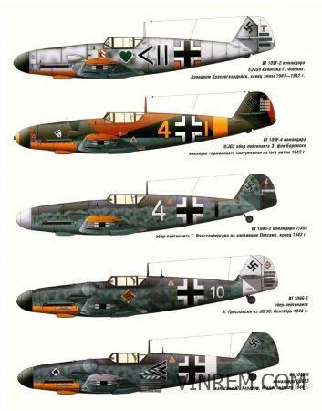 Мессершмит Bf 109 / The Messerschmitt Bf 109 (1999)