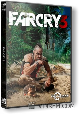 Far Cry 3 (2012) PC | RePack от R.G. Механики